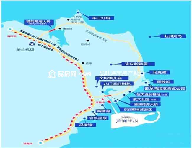 清澜半岛交通图