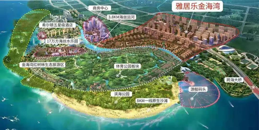 雅居乐金海湾规划图