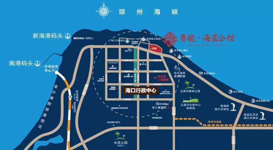 魯能海藍公館區位圖