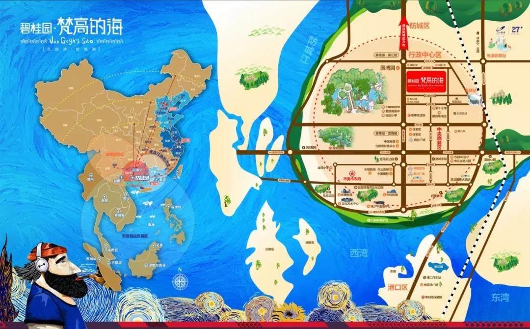 碧桂园梵高的海交通图
